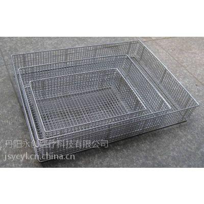 供应不锈钢不锈钢清洗篮筐不锈钢消毒篮筐