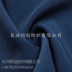 供应专业生产优质多规格条子布 服装面料辅料