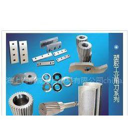 供应塑料机械刀片生产厂家,塑料行业用刀片,破碎机刀片