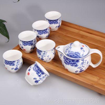 供应陶瓷双层茶具 隔热杯 青花瓷秞上彩茶具 7头双层杯茶具套装