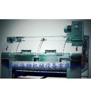供应海狮成衣染色机 质量铸就品牌