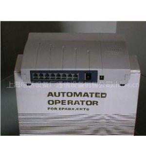 供应朗竞TC800型 108 中继线号码连号器 可9条线共用一个号码呼入