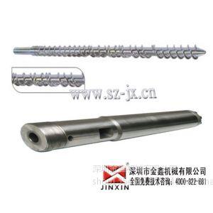 供应abs挤出机螺杆-螺杆生产商-微型挤出机螺杆-金鑫技术一流,服务好!
