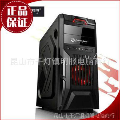 动力火车绝尘侠闪电黑色 台式电脑游戏机箱 防尘机箱