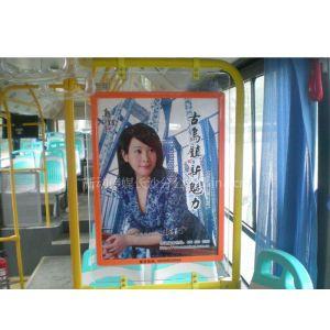 供应长沙公交车广告服务--长沙公交车内看板广告