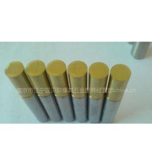 供应A型镀钛冲针/镀钛冲头无锡专业订制