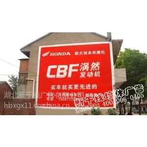 供应湖北荆州喷绘墙体与广告