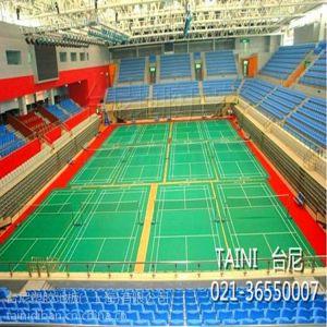 供应羽毛球比赛专用地板、徐州羽毛球地胶、标准羽毛球场尺寸、海宁羽毛球地胶