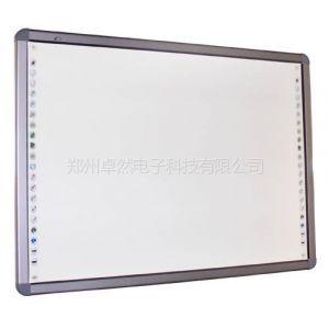 供应红外电子白板价格红外电子白板厂家红外电子白板批发
