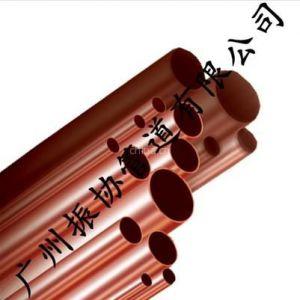 供应紫铜水管铜接头弯头 紫铜管三通接头 DN80 DN100 DN65 DN125