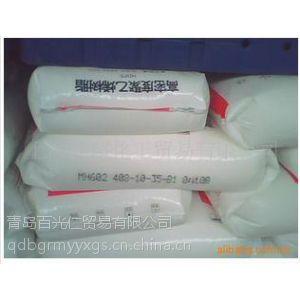 供应HDPE MH602 上海石化