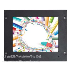 供应17寸机架式工业级液晶显示器