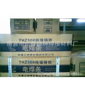 供应大桥牌THD516M阀门堆焊焊条【货到付款】