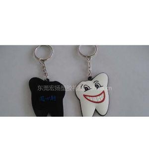 供应PVC口腔牙齿钥匙扣广告礼品