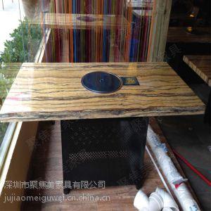 供应火锅店家具定做大理石火锅桌材质样式可挑选深圳聚焦美家具