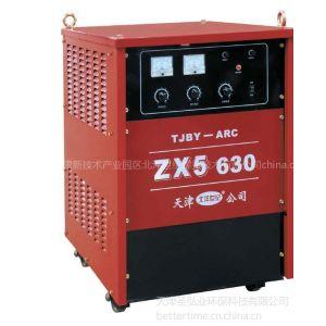 供应晶闸管控制直流弧焊机
