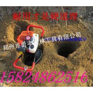 供应河南勇丰植树挖坑机 植树挖坑机厂家 植树挖坑机批发