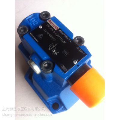 供应供应力士乐减压阀DRE6-1X/100MG24K4M特价
