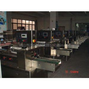 供应自动理料包装生产线