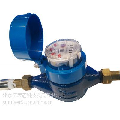 供应MBUS-MODBUS防水光电远传水表
