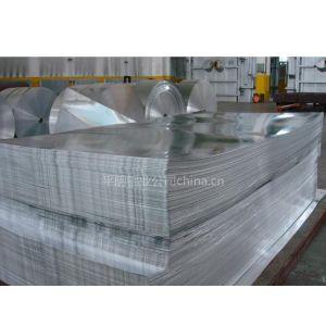 供应冰箱、家电5052 5083镁铝合金铝板