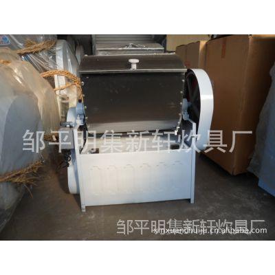 厂家供应HWT15型不锈钢和面机炊事机械|米面设备|保证质量
