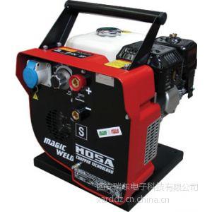 供应西安莫萨电焊发电机意大利工厂西安指定公司