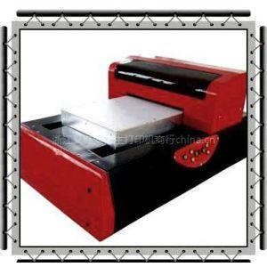 供应浙江义乌小商品万能打印机