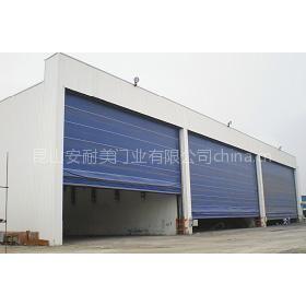 供应安耐门供应生产加工车间用超大柔性提升门
