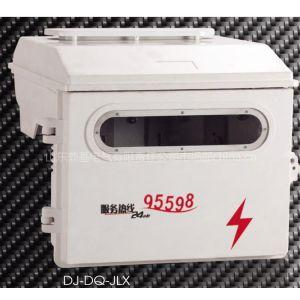 供应计量箱(DJ-DQ-JLX)