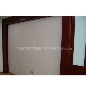 供应优质布艺吸声板 皮革装饰吸音板