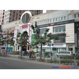 高级配套写字楼怡海广场写字楼8-05出售