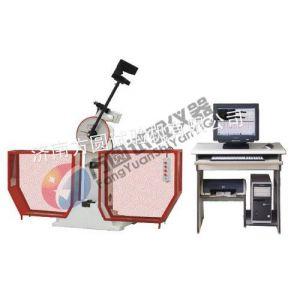 供应用户推荐方圆JB-W500A微机控制摆锤式冲击试验机厂家低价