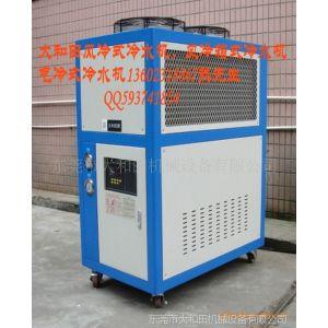 供应厂价直销 风冷式冷水机 东莞风冷箱式冷水机