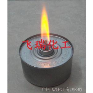供应固体酒精增稠剂 固体酒精配方 甲醇增稠剂 制作方法 乙醇增稠剂