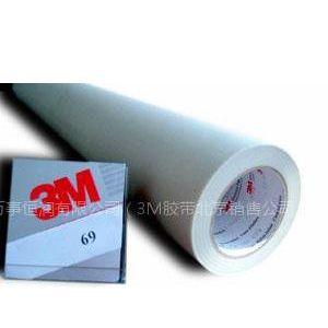 供应3M69/79/27玻璃布特种电气胶带(3M27/69/79)