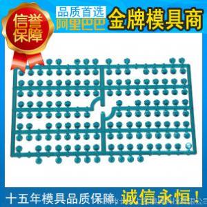 供应深圳手机汽车注塑模具制造 双色精密医疗塑胶模具设计加工