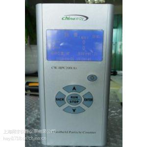 供应CW-HPC200(A)空气净化器净化效率检测仪