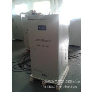 供应厂家直销医疗设备专用稳压电源,医用稳压器