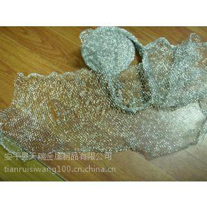 供应铝箔网单层厚度,铝箔网,不锈钢板网,铝箔网叠加层数