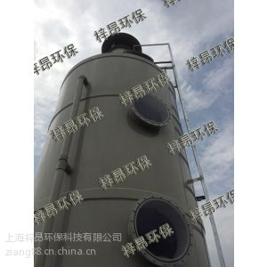 供应浙江绍兴嘉兴喷漆厂废气处理设备