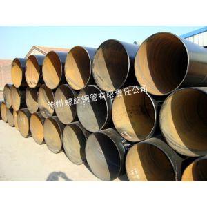 供应热镀锌聚丙烯3PP防腐螺旋钢管外径219-3920毫米