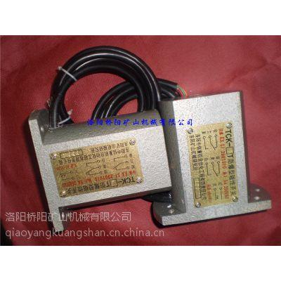 桥阳矿山热销磁开关TCK-1T提升机井筒磁敏开关,,矿用防爆磁开关
