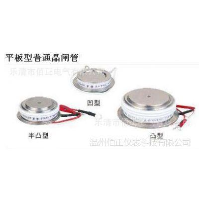 KP300A KP-300A 3CT300A 3CT-300A 平板普通可控硅/晶闸管
