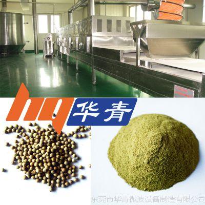 胡椒粉微波杀菌机 调味品加工 广东微波干燥杀菌机厂家价格