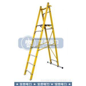 供应供应绝缘可折叠平台A型梯