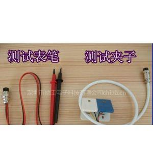 供应内阻测试仪器配件 弹性表笔 聚合物电池检测夹子