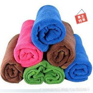 汽车洗车毛巾 车用擦车巾 30*30擦车布 超细纤维 洗车清洁用品