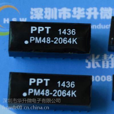 供应PM4G-100BH PM48-2064K