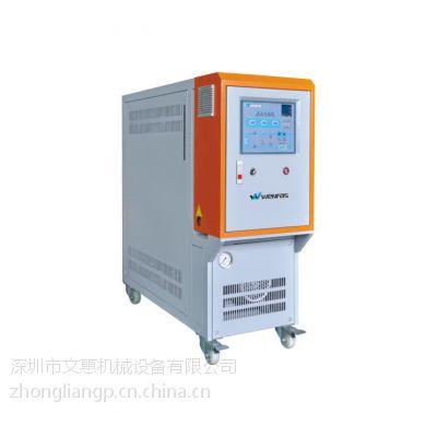 文惠牌覆膜机专用模温机